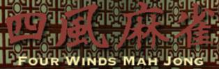 Four Winds Mah Jong